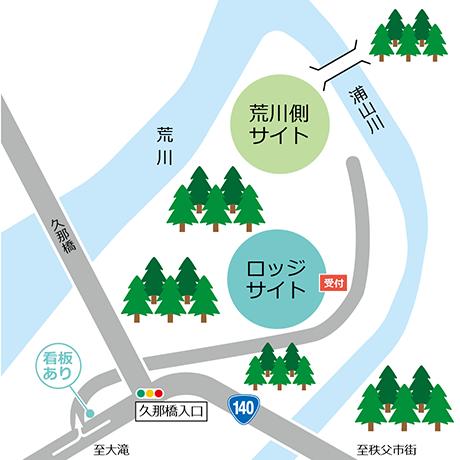 浦山口キャンプ場・入口